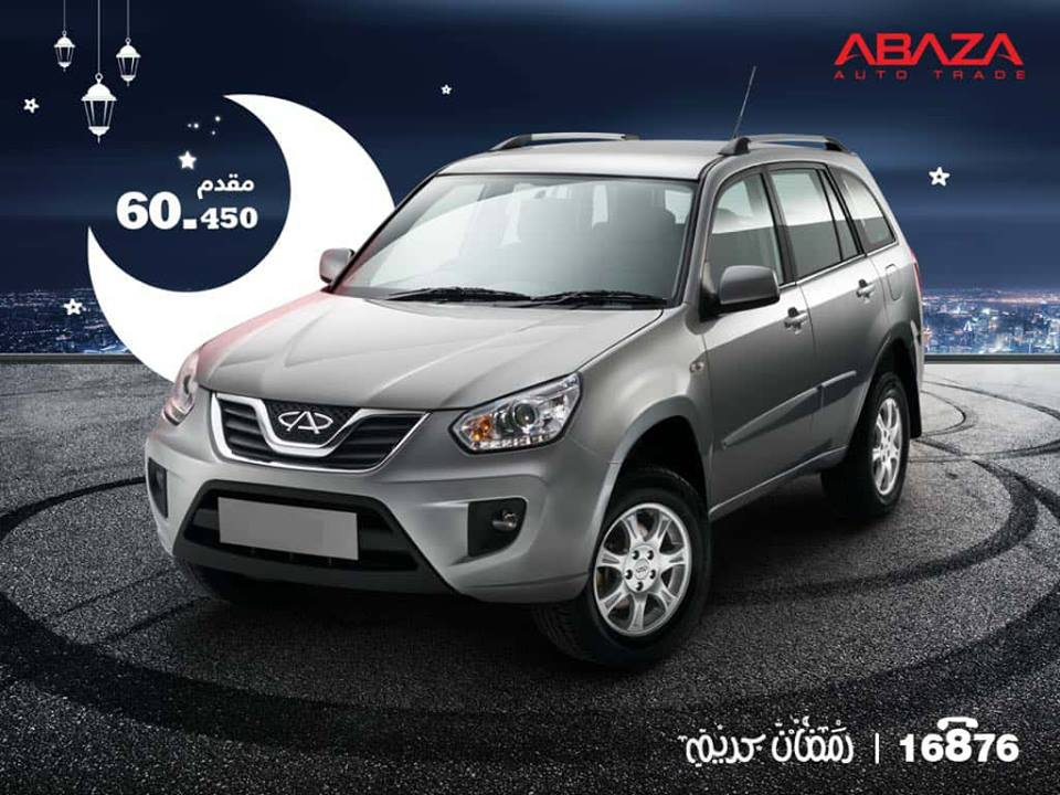 buy chery Tiggo with the lowest provider in Egypt from Abaza auto trade