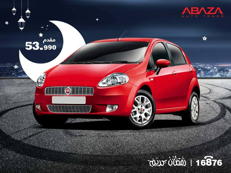 buy Fiat Punto with the lowest provider in Egypt from Abaza auto trade