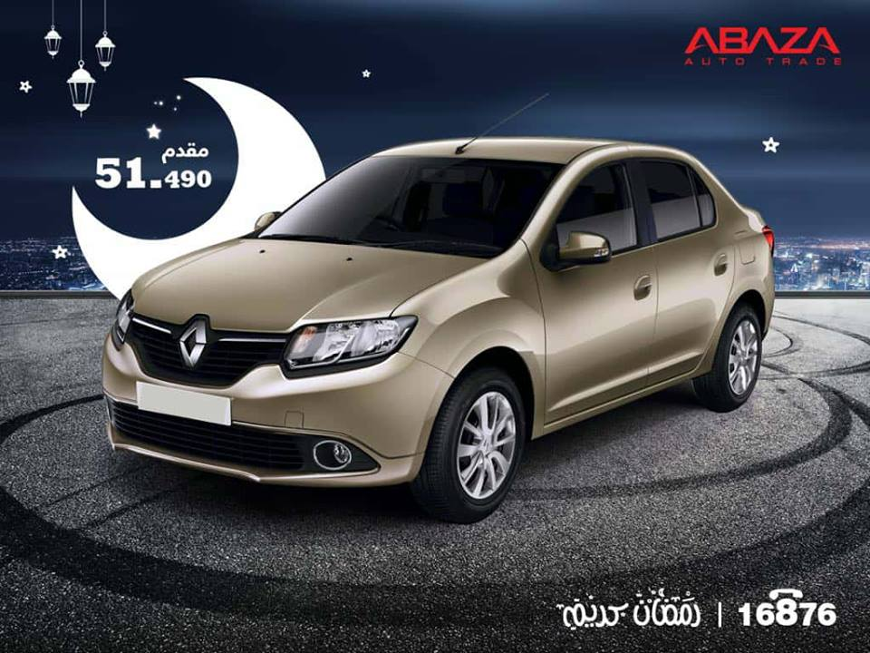 buy Renault New Logan with the lowest provider in Egypt from Abaza auto trade