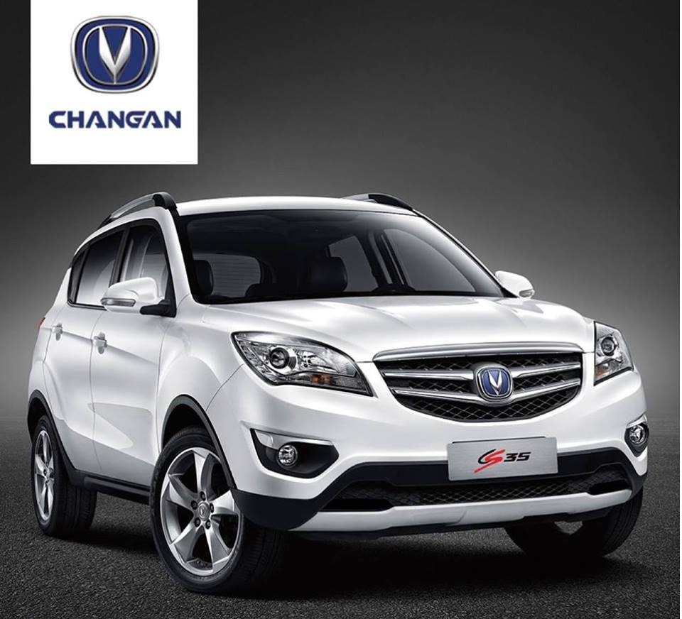 buy Shangan CS35  2017  at the cheapest price in Egypt