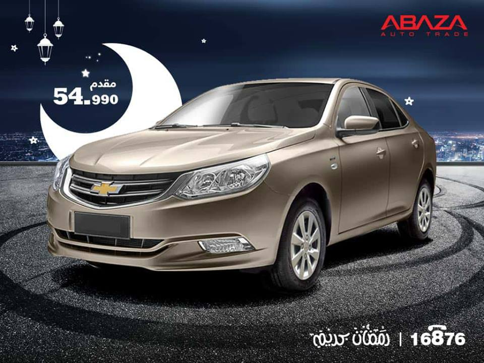 buy Chevrolet Optra  with the lowest provider in Egypt from Abaza auto trade